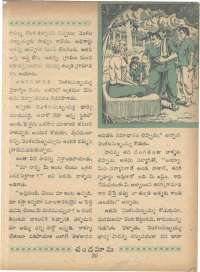 December 1966 Telugu Chandamama magazine page 53