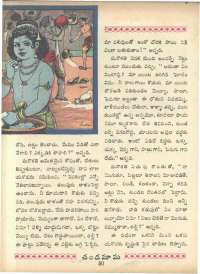 December 1966 Telugu Chandamama magazine page 64