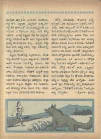 December 1966 Telugu Chandamama magazine page 74