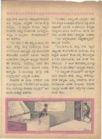 December 1966 Telugu Chandamama magazine page 42