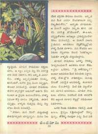 December 1966 Telugu Chandamama magazine page 28