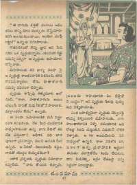 December 1966 Telugu Chandamama magazine page 61