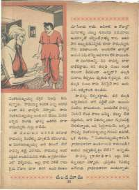 December 1966 Telugu Chandamama magazine page 50