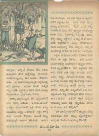 December 1966 Telugu Chandamama magazine page 48