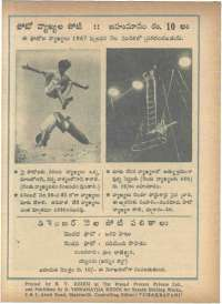 December 1966 Telugu Chandamama magazine page 78