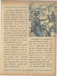 December 1966 Telugu Chandamama magazine page 17