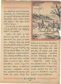 December 1966 Telugu Chandamama magazine page 59