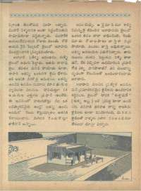 December 1966 Telugu Chandamama magazine page 22