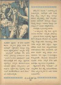 December 1966 Telugu Chandamama magazine page 72