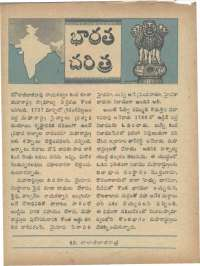 December 1966 Telugu Chandamama magazine page 16
