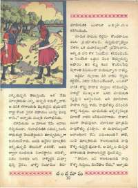 December 1966 Telugu Chandamama magazine page 26
