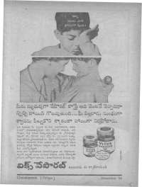 December 1966 Telugu Chandamama magazine page 5