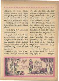 December 1966 Telugu Chandamama magazine page 35