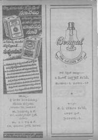 December 1966 Telugu Chandamama magazine page 10