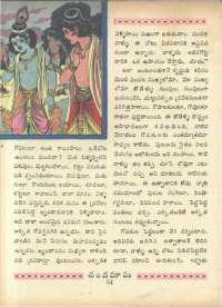 December 1966 Telugu Chandamama magazine page 68