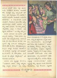 December 1966 Telugu Chandamama magazine page 65
