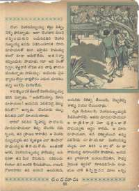 December 1966 Telugu Chandamama magazine page 49