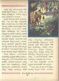 December 1966 Telugu Chandamama magazine page 67