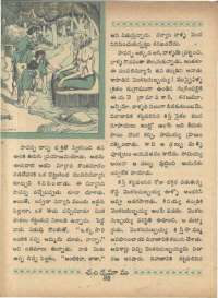 December 1966 Telugu Chandamama magazine page 52