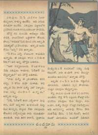 December 1966 Telugu Chandamama magazine page 73