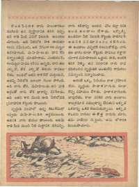 December 1966 Telugu Chandamama magazine page 62