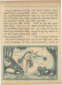 December 1966 Telugu Chandamama magazine page 56