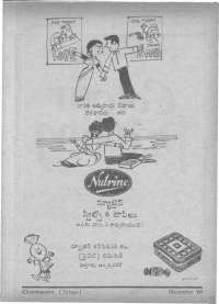 December 1966 Telugu Chandamama magazine page 83