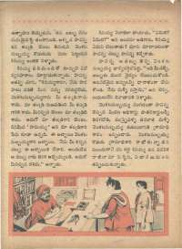 December 1966 Telugu Chandamama magazine page 54