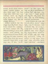 December 1966 Telugu Chandamama magazine page 30