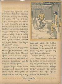 December 1966 Telugu Chandamama magazine page 37