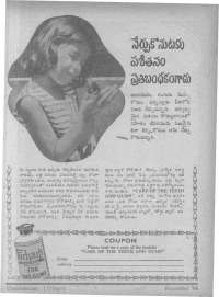 December 1966 Telugu Chandamama magazine page 3