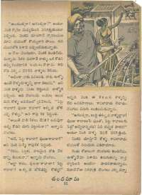 December 1966 Telugu Chandamama magazine page 45