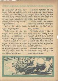 December 1966 Telugu Chandamama magazine page 57
