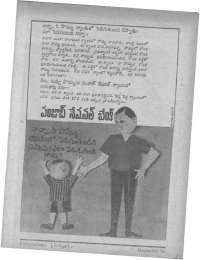 December 1966 Telugu Chandamama magazine page 85