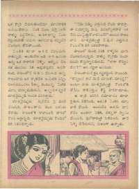 December 1966 Telugu Chandamama magazine page 46