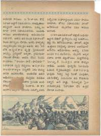 December 1966 Telugu Chandamama magazine page 18