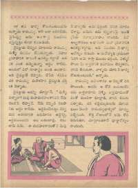 December 1966 Telugu Chandamama magazine page 38