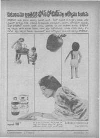 December 1966 Telugu Chandamama magazine page 80