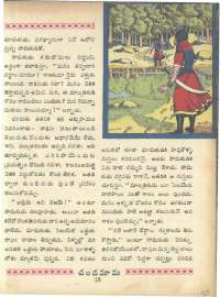 December 1966 Telugu Chandamama magazine page 27