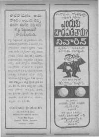 December 1966 Telugu Chandamama magazine page 82