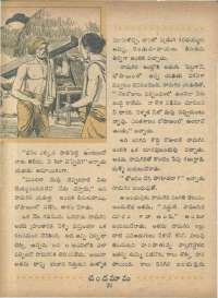 December 1966 Telugu Chandamama magazine page 40