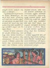 December 1966 Telugu Chandamama magazine page 70
