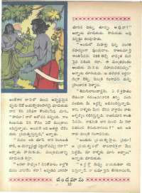 December 1966 Telugu Chandamama magazine page 24