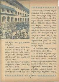 December 1966 Telugu Chandamama magazine page 20