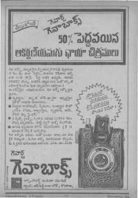 December 1966 Telugu Chandamama magazine page 11