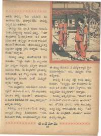 December 1966 Telugu Chandamama magazine page 51