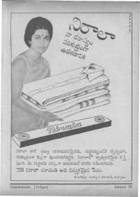 January 1968 Telugu Chandamama magazine page 79
