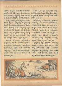 January 1968 Telugu Chandamama magazine page 60