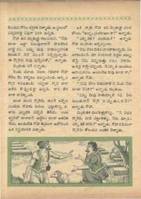 January 1968 Telugu Chandamama magazine page 50