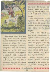 January 1968 Telugu Chandamama magazine page 22